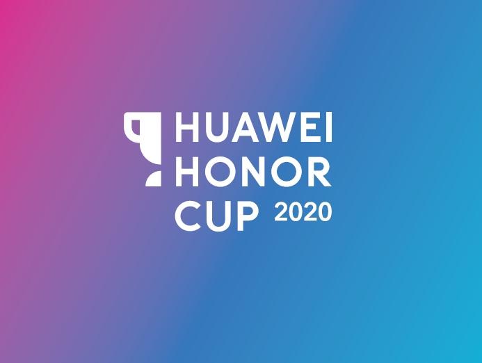 Компания Huawei приглашает студентов принять участие в региональных фестивалях Huawei Honor Cup 2020