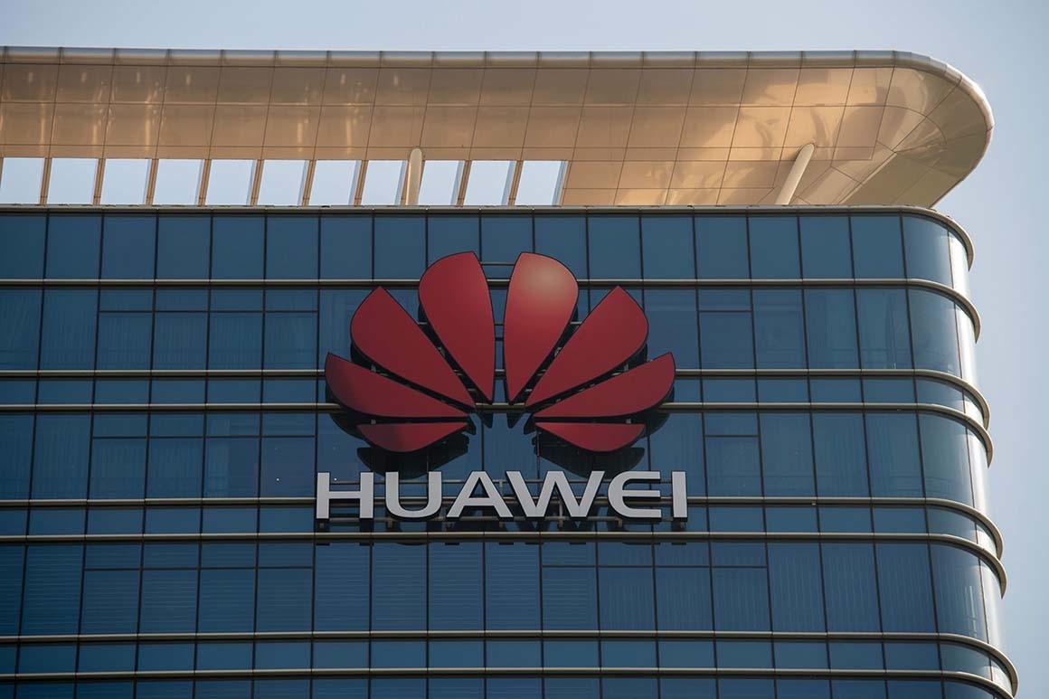 Huawei может предоставить другим государствам доступ к своим исходным кодам