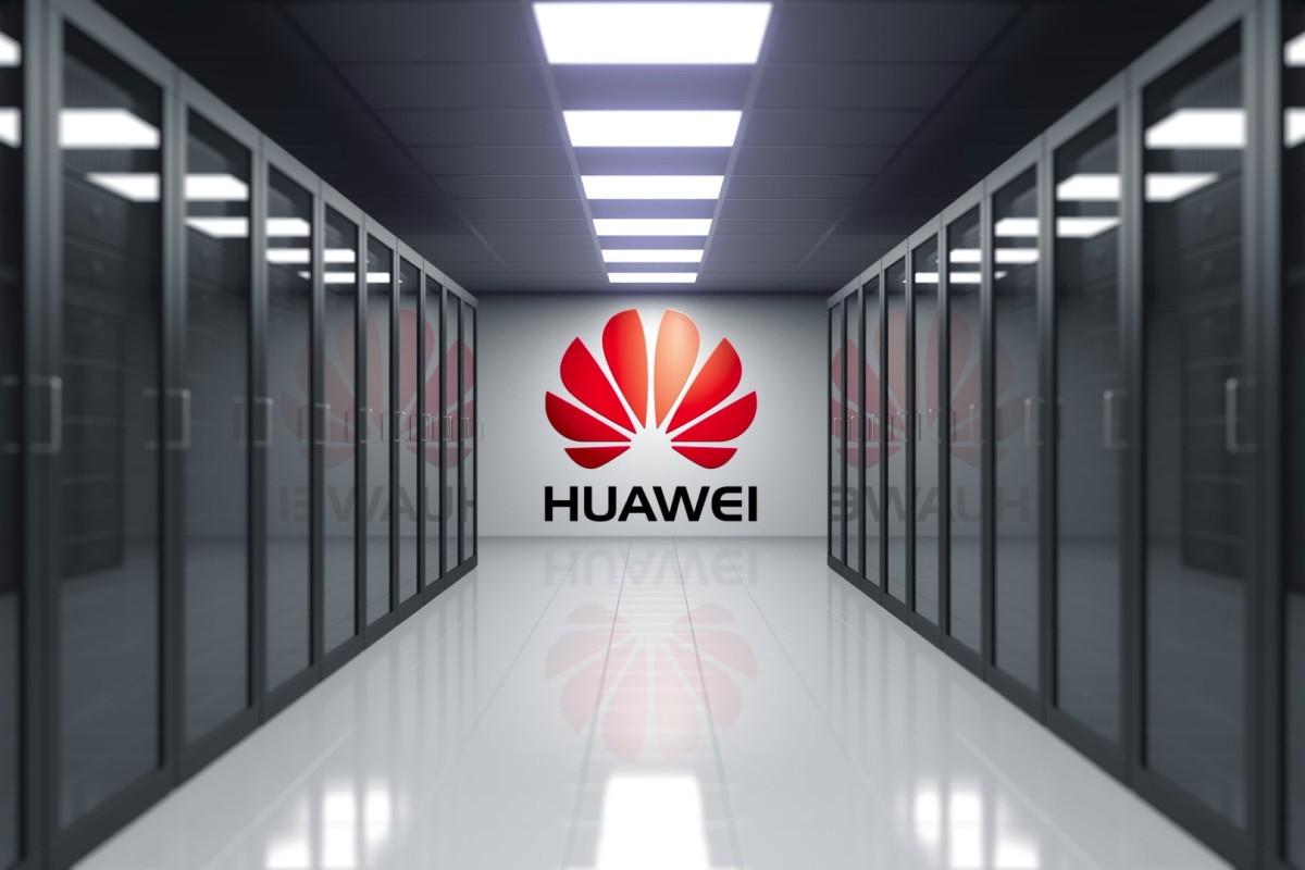 Австралия: Huawei построила ЦОД для перехвата госдокументов