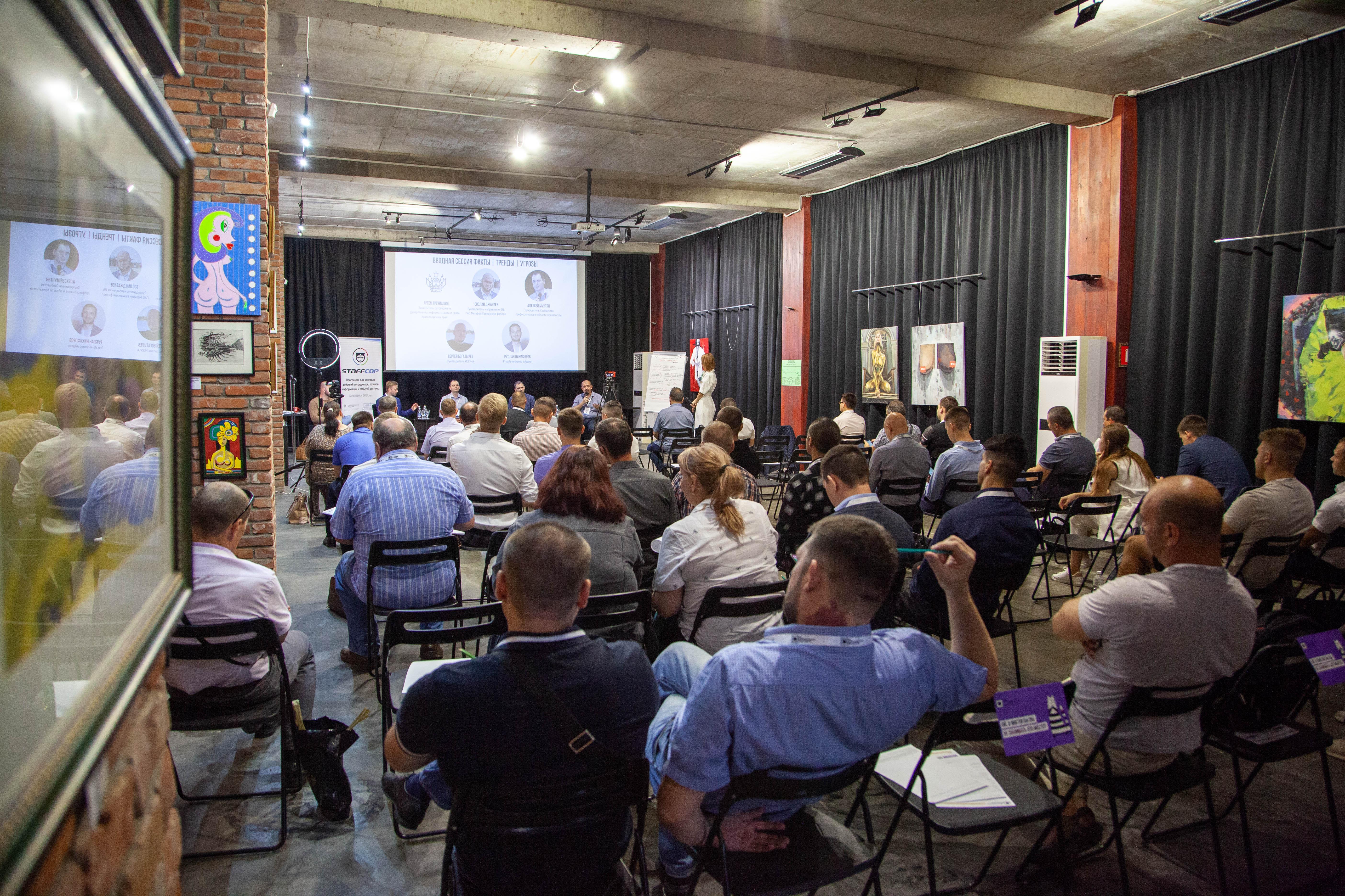 Эксперты в области информационной безопасности Краснодара собрались на конференции Код ИБ