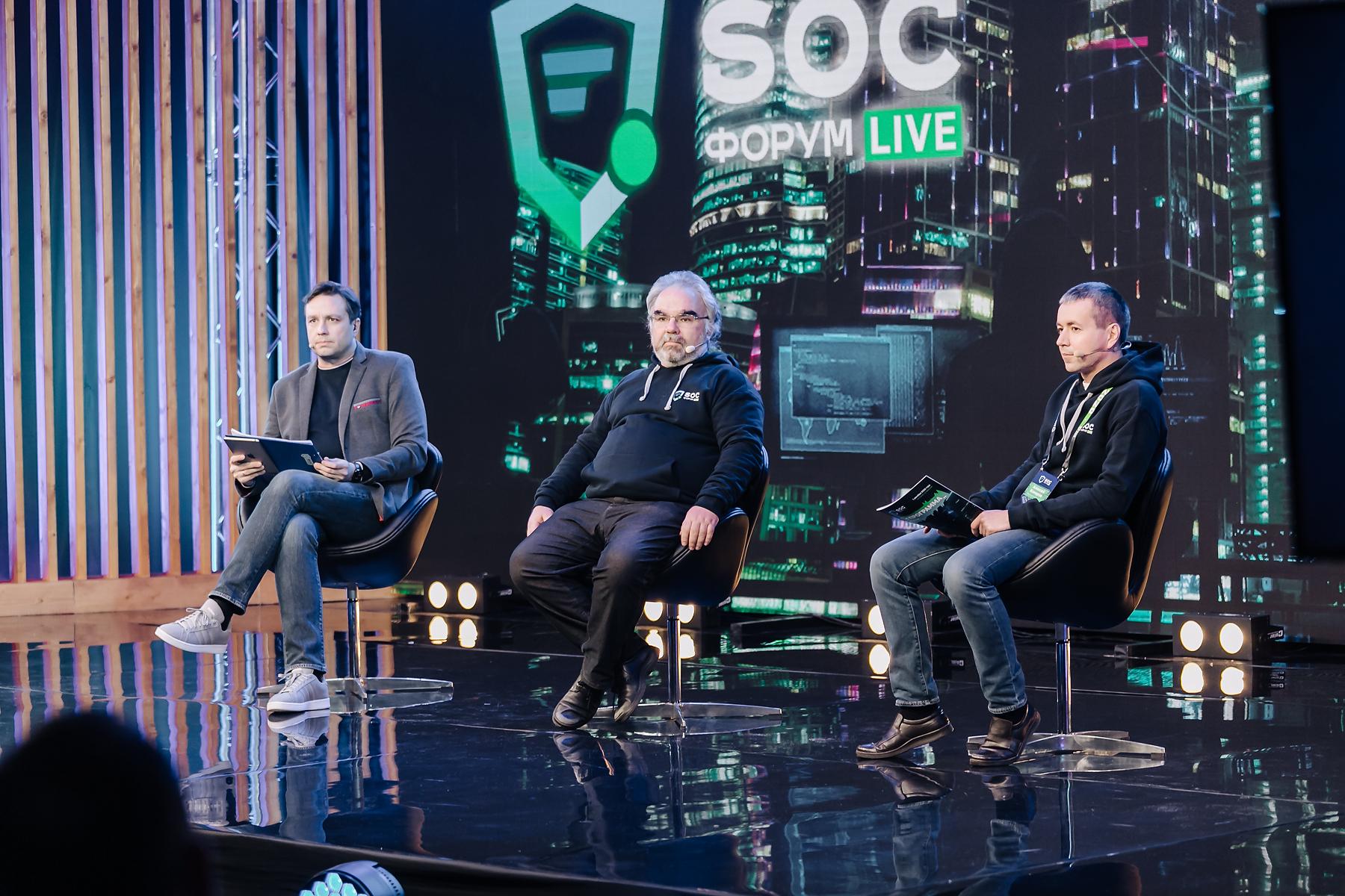 SOC-Форум Live 2020: Дистанцированы, но не сломлены!