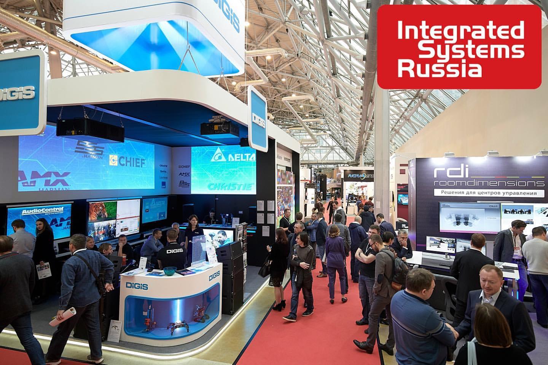 В Москве завершилась 13-я международная выставка Integrated Systems Russia 2019