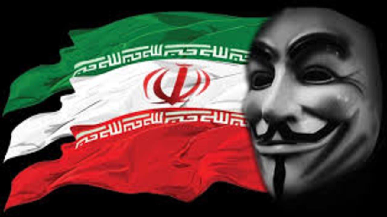 Иран атаковал национальную структуру Британии