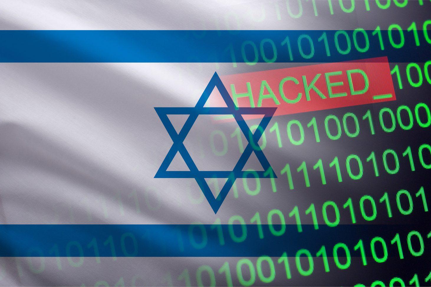 Израильские компании подверглись массированной кибератаке