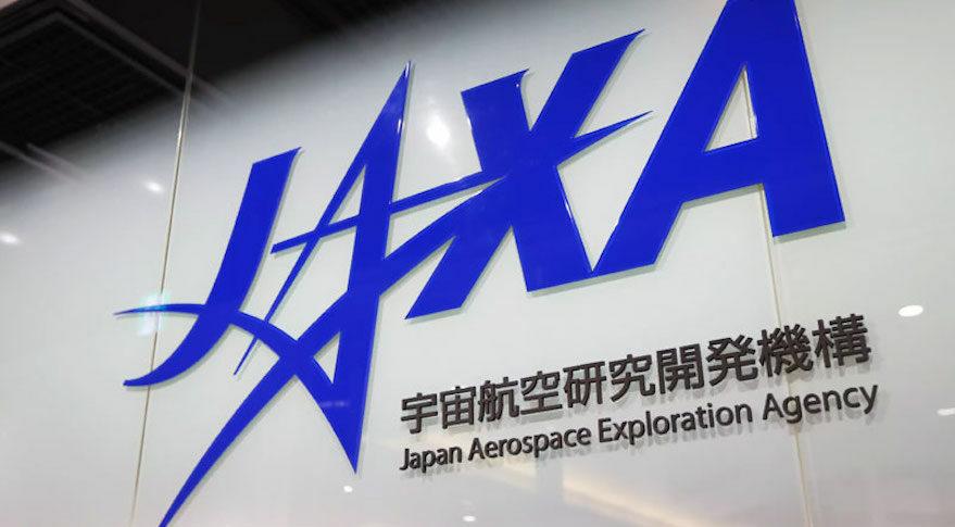 Армия Китая может стоять за атакой на японское космическое агентство