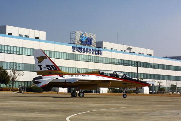 Северокорейские хакеры взломали сеть южнокорейской аэрокосмической компании