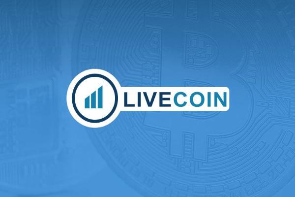 Хакеры взломали криптобиржу Livecoin и изменили курсы обмена криптовалют