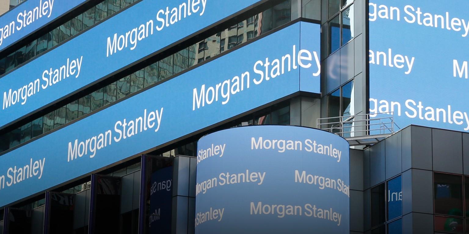 Данные клиентов компании Morgan Stanley скомпрометированы через стороннего поставщика