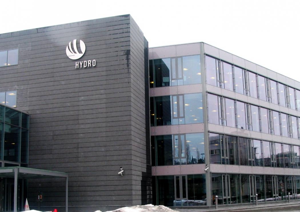 Названа окончательная сумма ущерба Norsk Hydro от кибератаки
