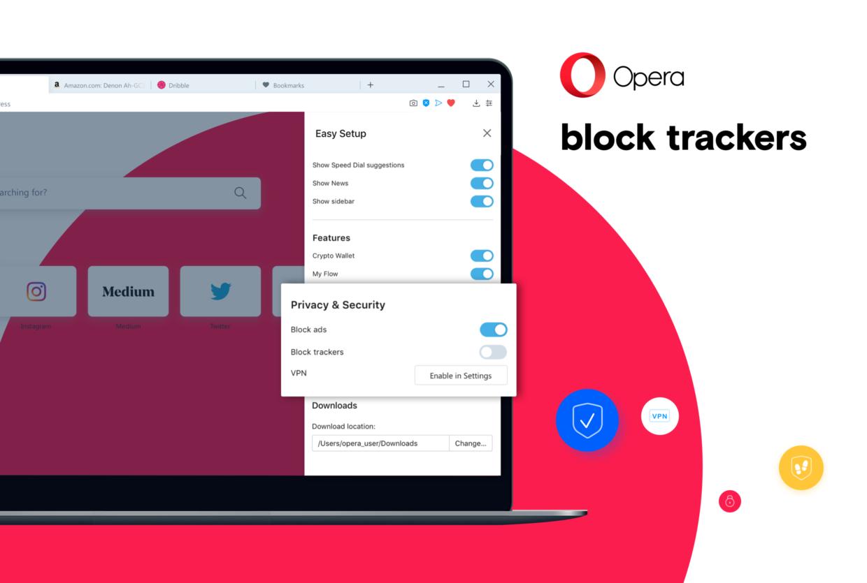 В Opera 64 появилась функция блокировки отслеживающих технологий