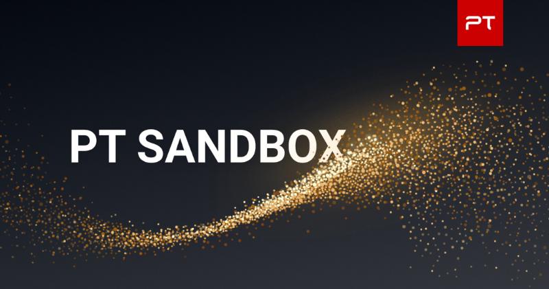 Песочница PT Sandbox получила расширенные возможности по выявлению целевых атак
