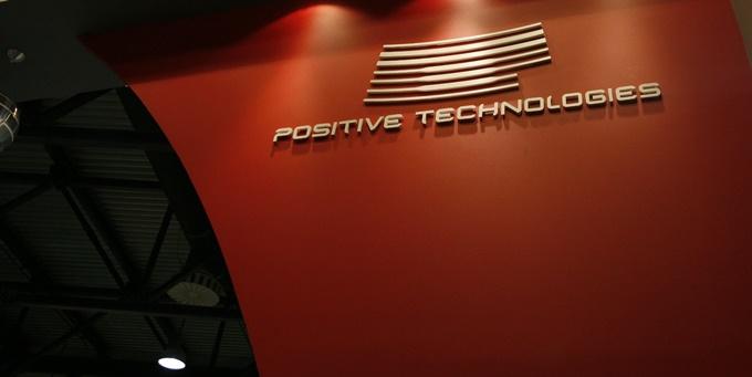 Исследование Positive Technologies: в сеть 7 из 8 финансовых организаций можно проникнуть из интернета