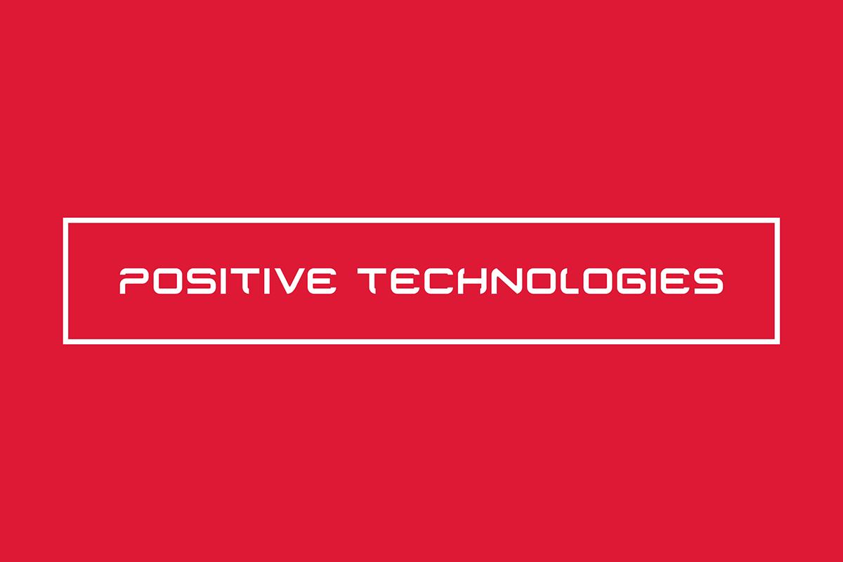 Positive Technologies подвели итоги третьего квартала 2019 года