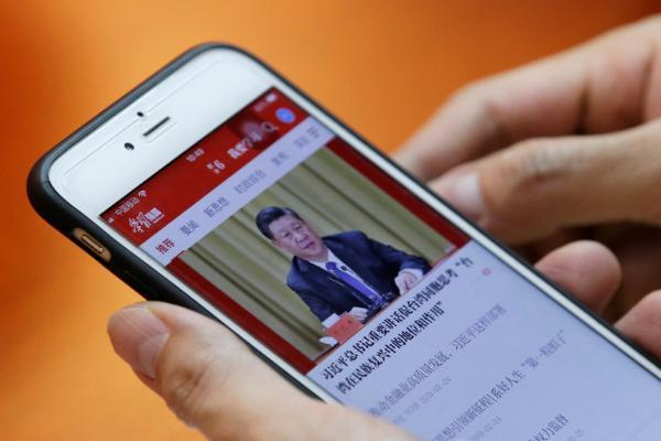 Китайское правительственное приложение имеет доступ