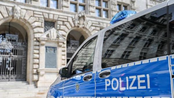 Власти Германии изъяли web-сервер сайта BlueLeaks
