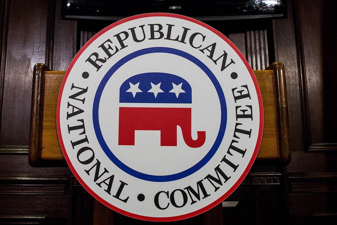 Bloomberg: Cozy Bear атаковала Нацкомитет Республиканской партии США