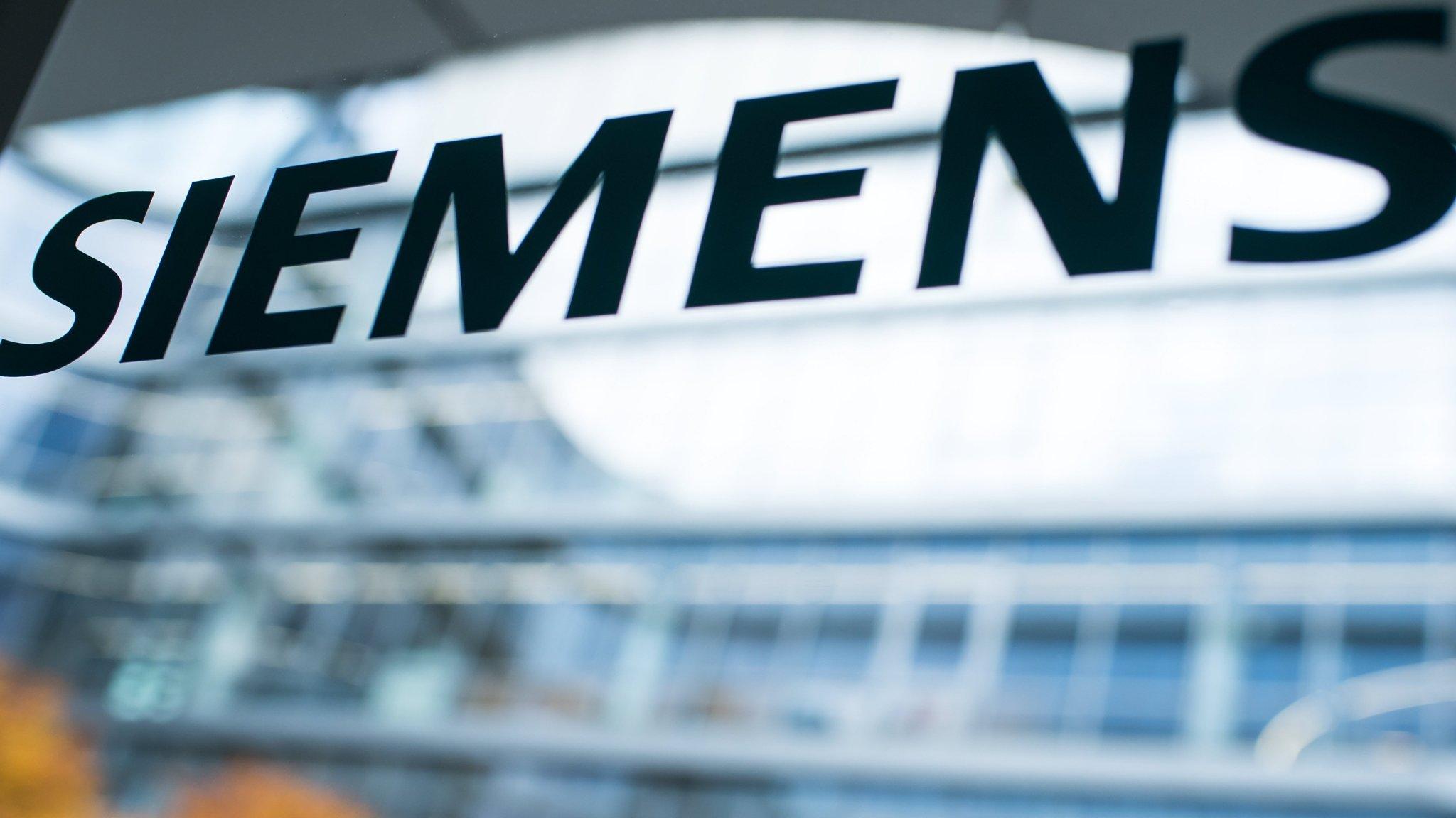 Siemens предупредила о DoS-уязвимостях в ряде промышленных продуктов