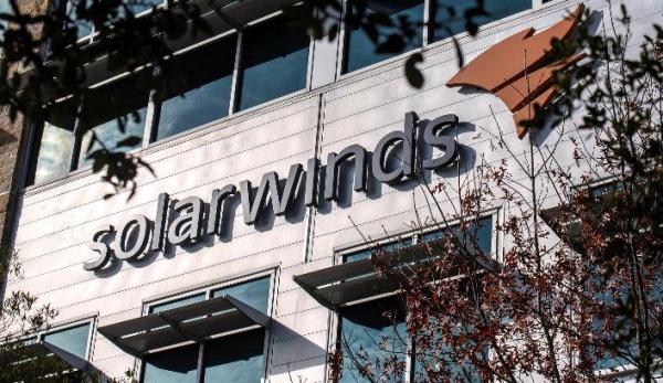 Четыре поставщика систем безопасности сообщили о взломах, связанных с SolarWinds