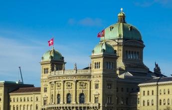Швейцарские власти хотят обязать операторов критически важных объектов сообщать о кибератаках