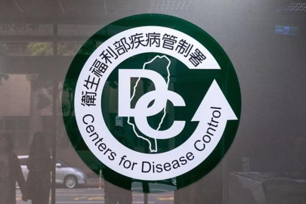 Vendetta атакует управление здравоохранения на Тайване