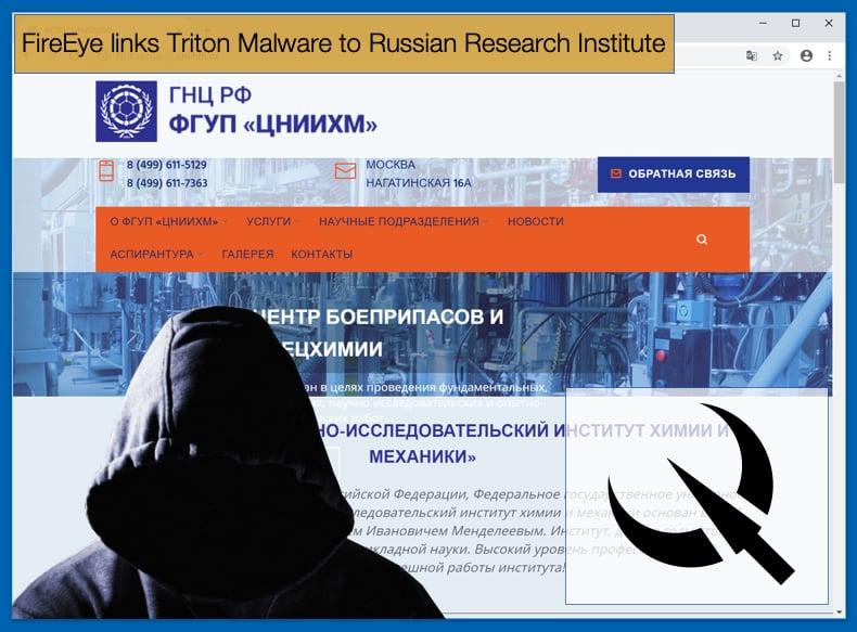 В Сети начали пропадать цифровые следы, указывавшие на возможную связь вредоноса Triton с РФ