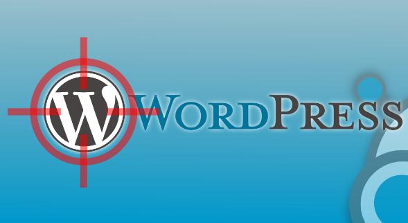 Зафиксированы две волны атак на сайты под управлением WordPress