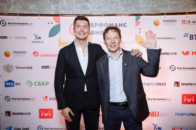 В Москве состоялась крупнейшая конференция по нагрузочному тестированию