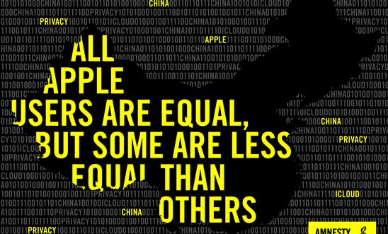 Китайское отделение Amnesty International в течение нескольких лет находилось под кибератакой