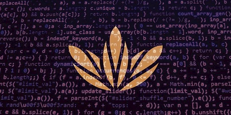 Кибергруппировка APT32 атакует правительство Уханя в целях кибершпионажа