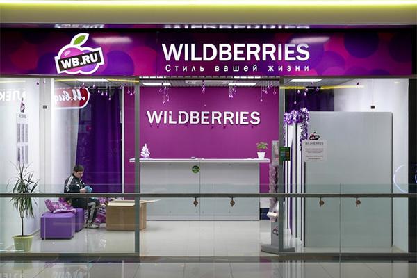 Обнаружена мошенническая схема обмана Wildberries через подставных продавцов