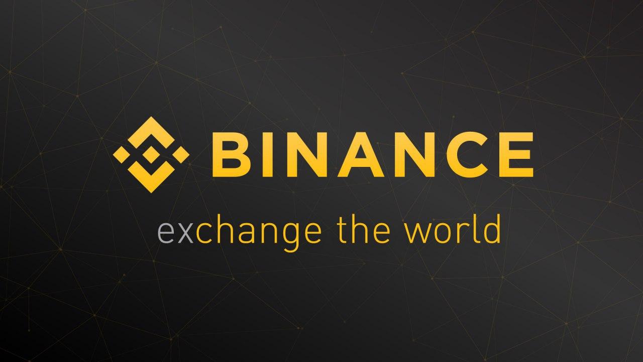 Создатели вымогателя Ryuk вывели $ 1 млн через криптовалютную биржу Binance