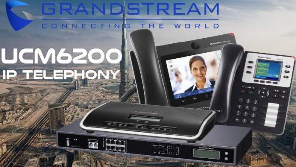 Hoaxcalls атакует устройства Grandstream UCM6200 через исправленную уязвимость