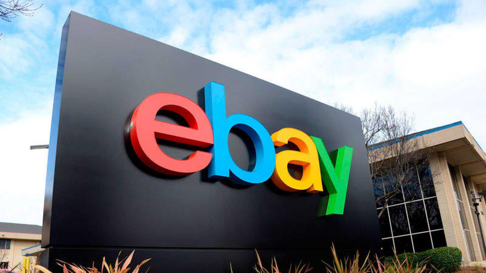 eBay сканирует сетевые порты ПК на предмет программ для удаленного доступа
