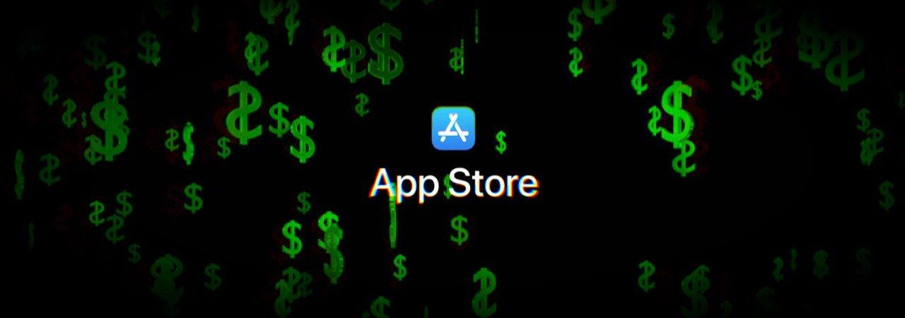 Некоторые приложения в App Store взимают плату даже после их удаления