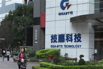 Хакеры-вымогатели атаковали серверы Gigabyte