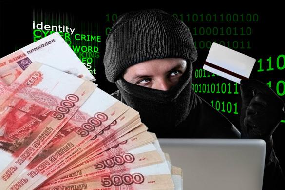 Объем хищений на российских сайтах частных объявлений достиг 1 млрд рублей