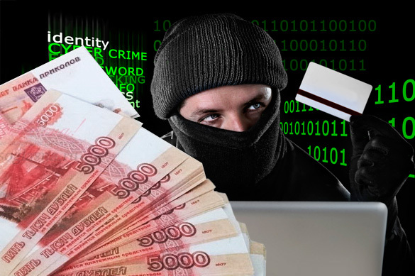 Мошенники похитили со счетов россиян более 3 млрд рублей за 3 месяца
