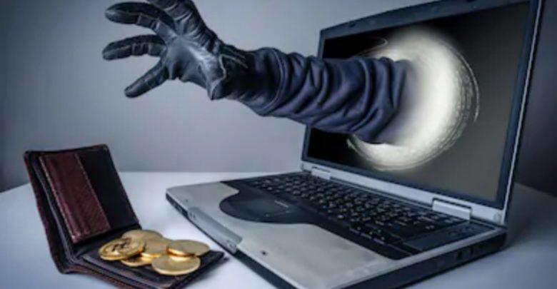 По данным нового отчета McAfee, международные убытки от киберпреступности превысили 1 триллион долларов США