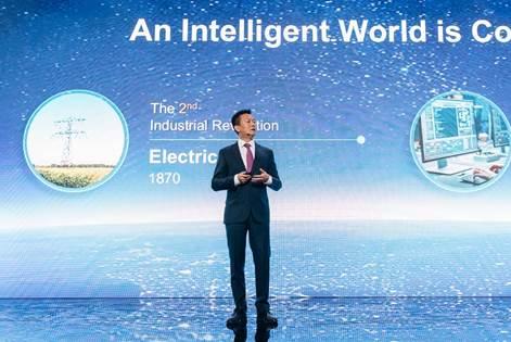 Huawei вместе с партнерами построит в России сообщество единого цифрового будущего