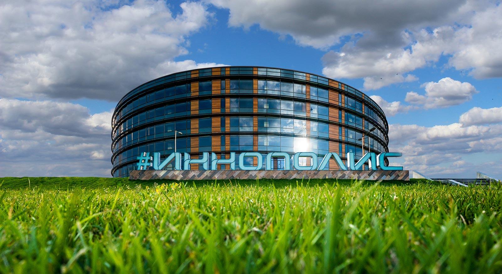 3 дня до окончания приема заявок на олимпиаду Innopolis Open по информационной безопасности