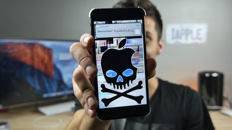 Незащищённые прототипы iPhone проникают на