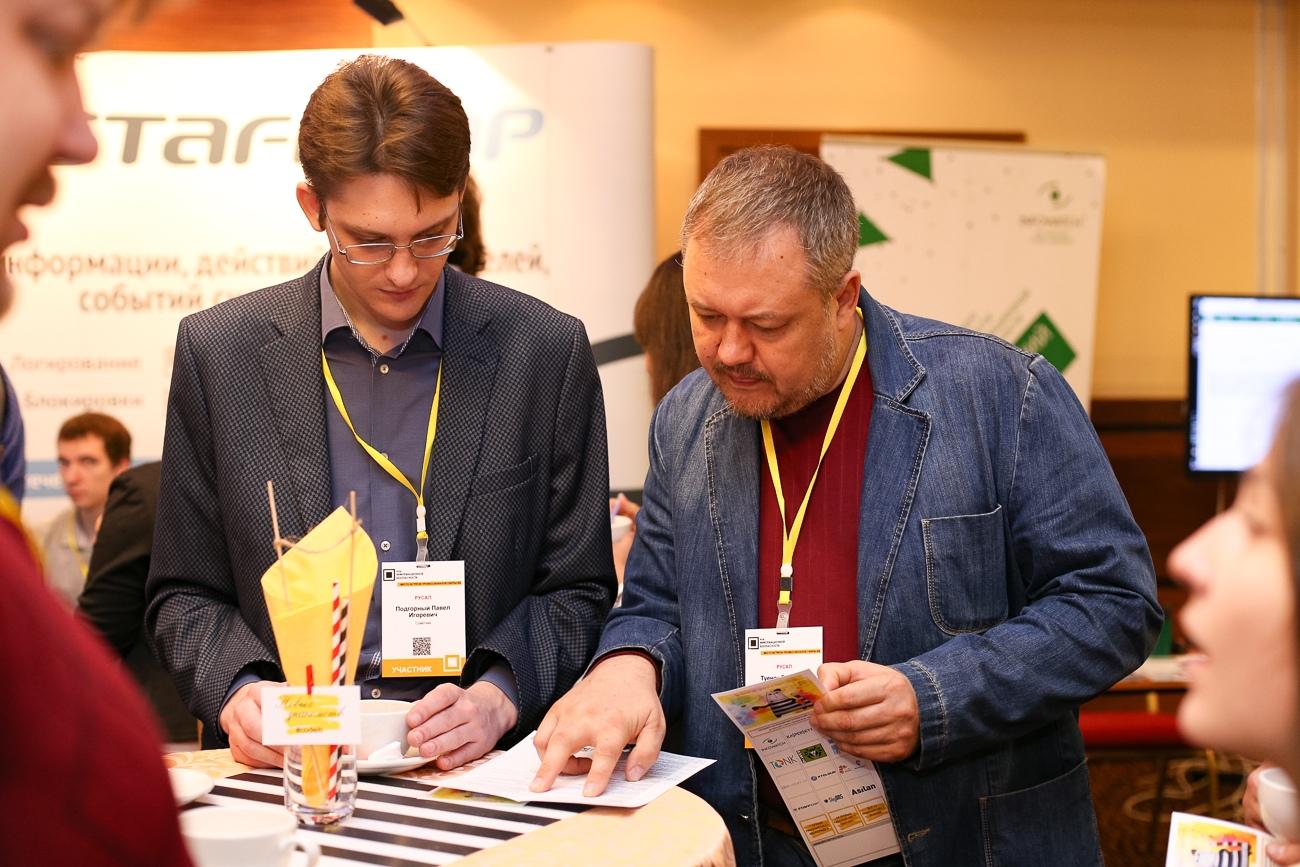 Реагируем на инциденты ИБ правильно – верные алгоритмы ответных действий узнают участники Кода ИБ в Красноярске