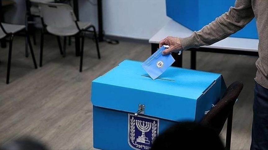 В Сеть утекли данные 6,5 млн израильских избирателей