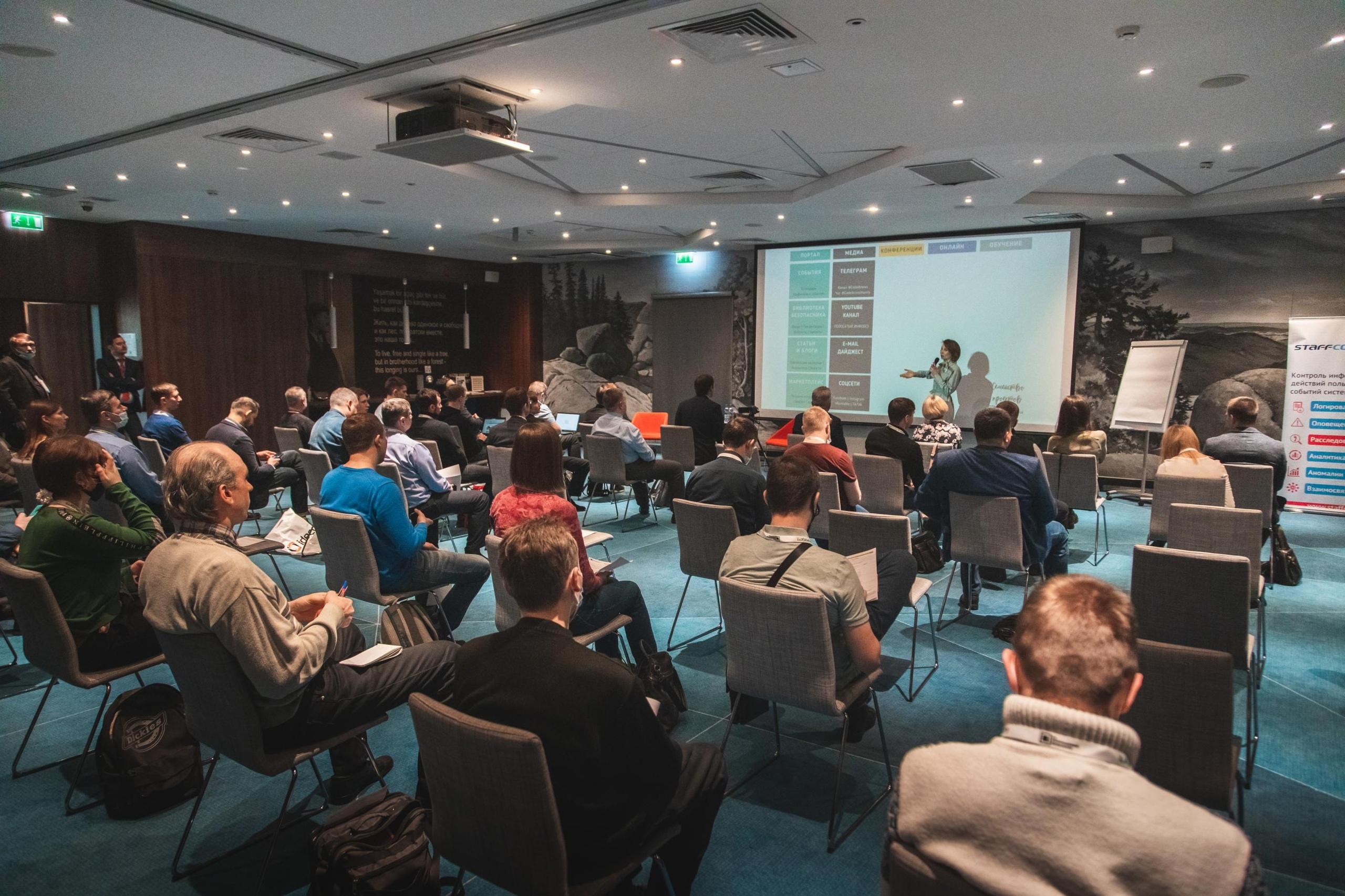 Первая в этом году живая конференция Код ИБ состоялась в Красноярске
