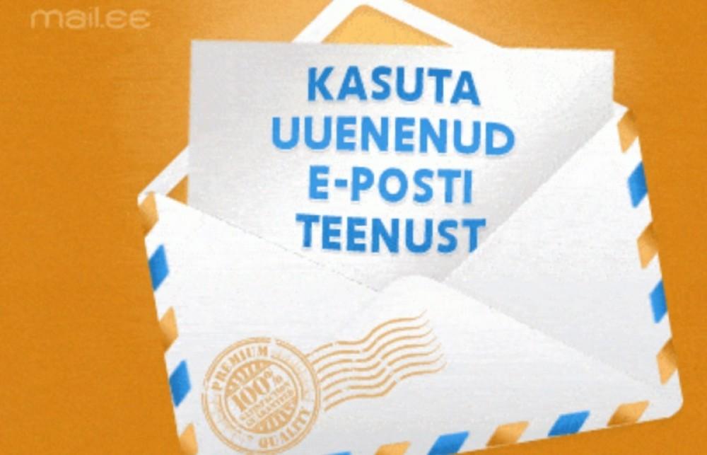 Неназванные «правительственные» хакеры взломали почту высокопоставленных лиц Эстонии