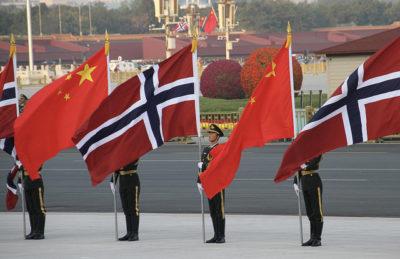 Власти Норвегии обвинили китайских хакеров в кибератаках на IT-системы