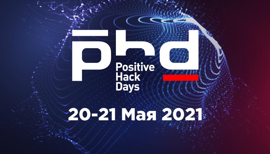 «Positive Hack Days 10: Начало» состоится 20–21 мая 2021 года