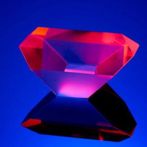 Обнаружена новая версия бэкдора PRISM