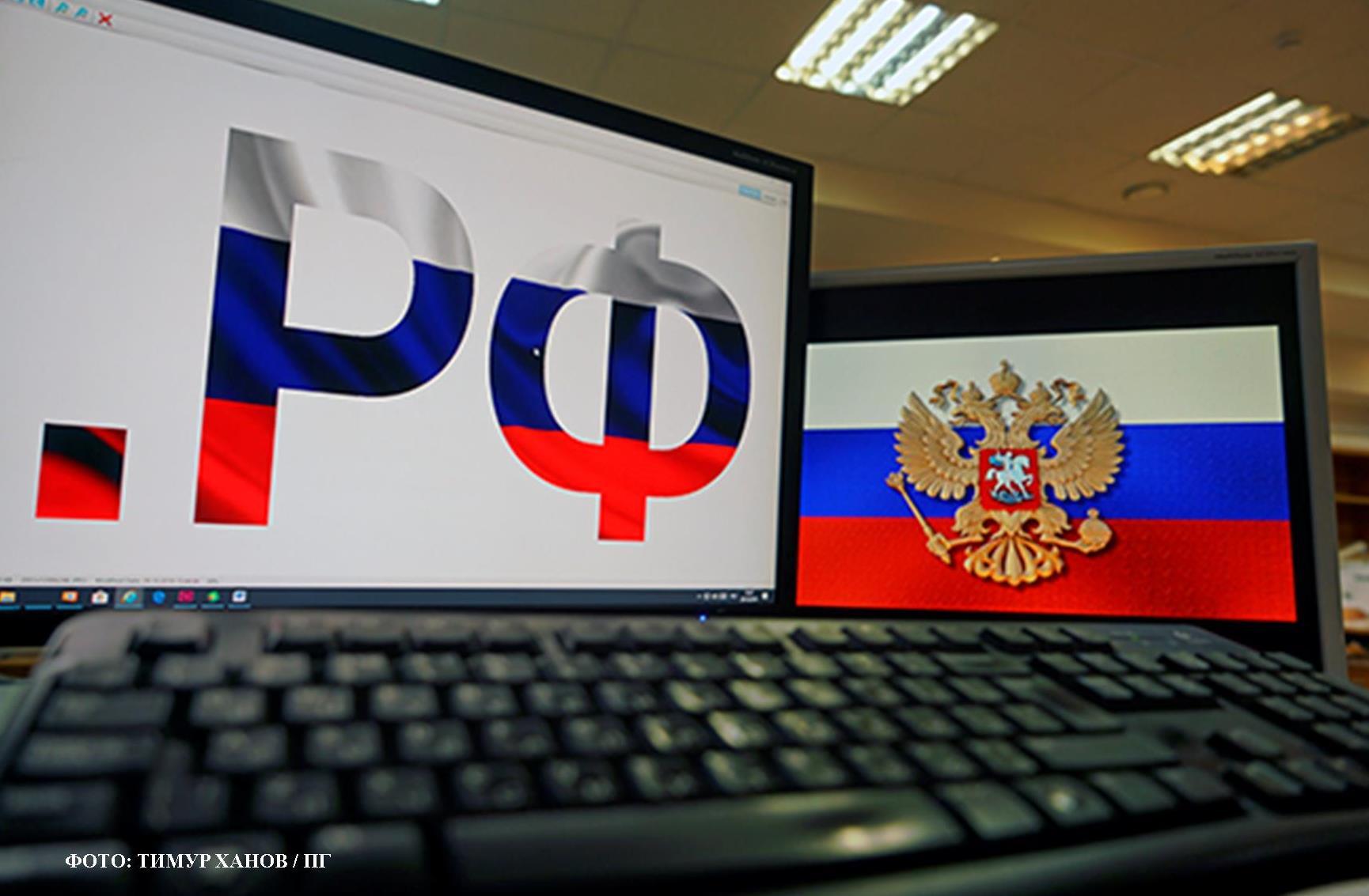 В РФ вступил в силу закон об изоляции Рунета