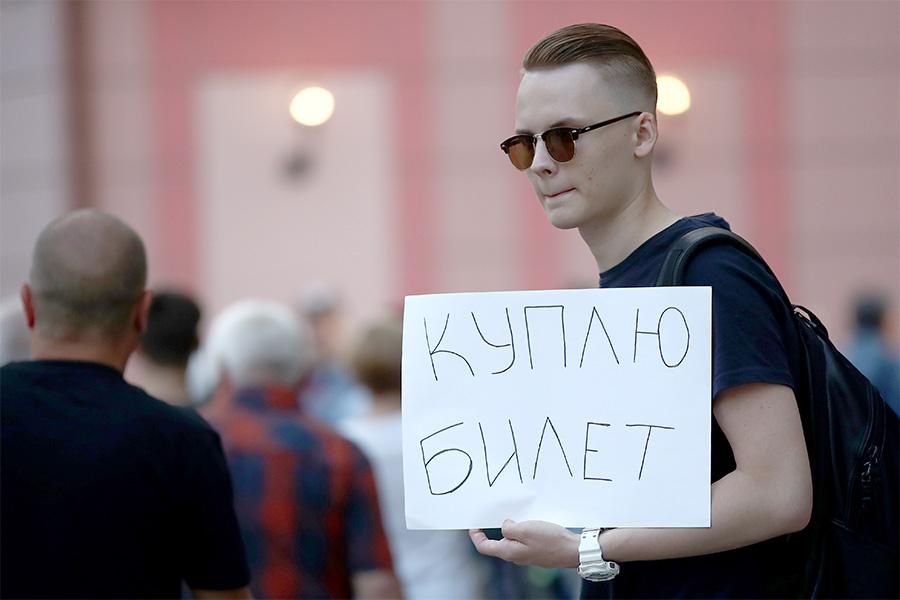 Депутаты готовят законопроект о борьбе с перекупщиками театральных билетов в интернете